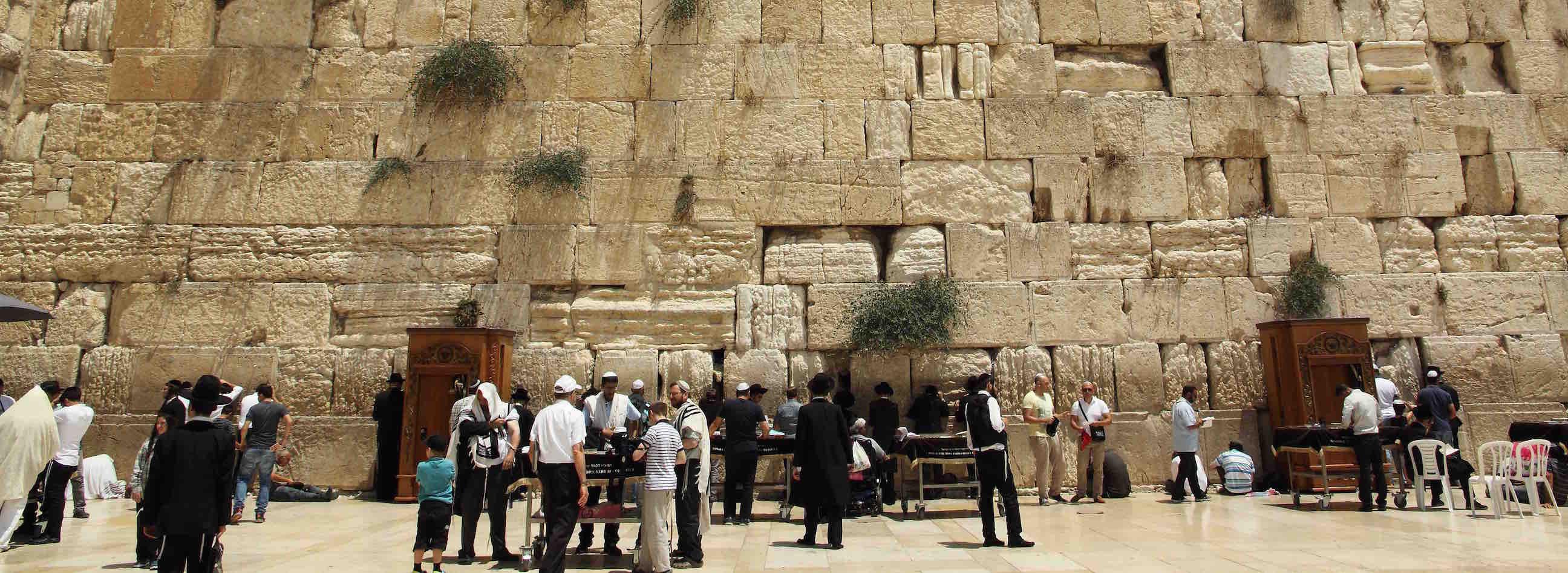 Western Wall, Israel