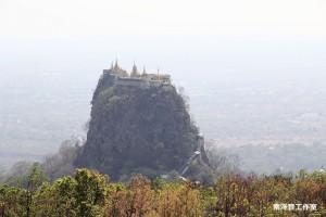 Mt. Popa - Myanmar