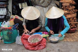 At a market - Ho Chi Minh City, Vietnam