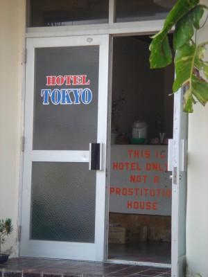 HOTEL TOKYO3